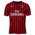 AC Milan Home Jersey 19/20 (Customizable)